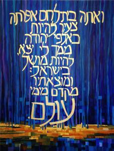 """Máté 2: """"Betlehem"""""""