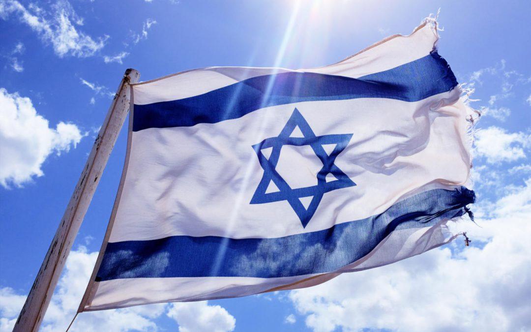 Jom ha'Atzmout, Izrael függetlenségének napja